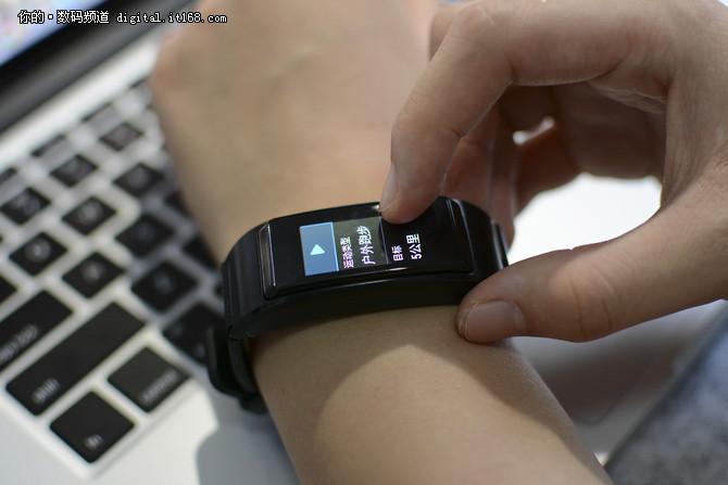 专属腕上的通话管家 华为手环B5使用体验