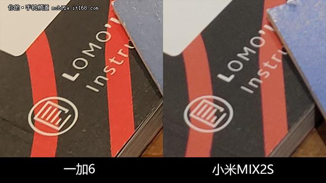 一加6小米MIX2S拍照对比:实拍样张展示