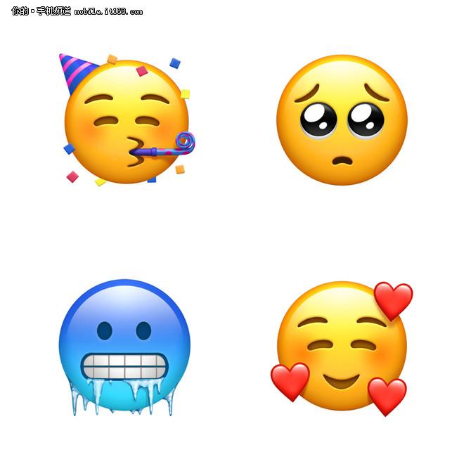 苹果为庆祝世界Emoji日发布多款全新表情
