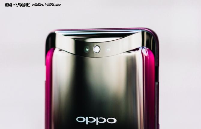 OPPO Find X持续走高 用户评价年度最美旗舰