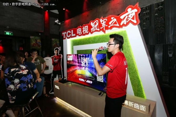 """世界杯谢幕 TCL QLED电视""""十力""""见证冠军诞生"""