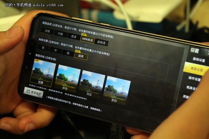 能拍出海报级的自拍手机 华为nova3评测