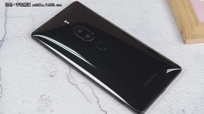 5699元预约分期 索尼XZ2 Premium购买推荐