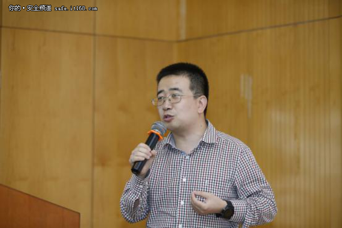 商用密码高性能技术创新发展论坛举行