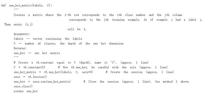 专家分享:深度学习笔记之Tensorflow入门!