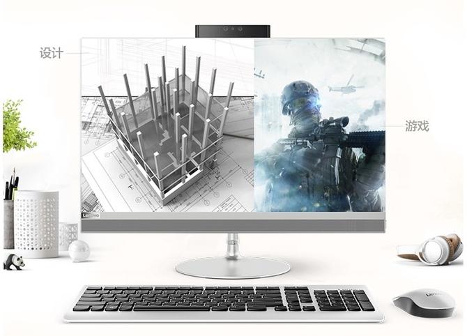 高性能独显+2K大屏 这款一体机值得推荐