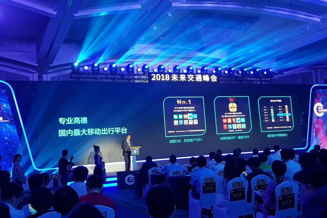 中国十大堵点公布 高德启动拯救赌点计划