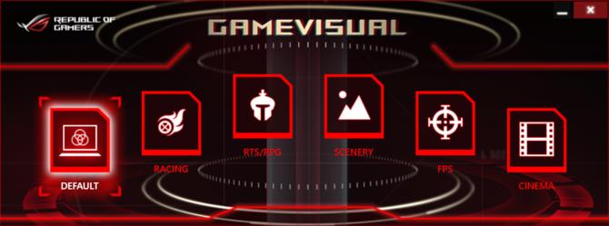 ROG 枪神2硬件性能评测