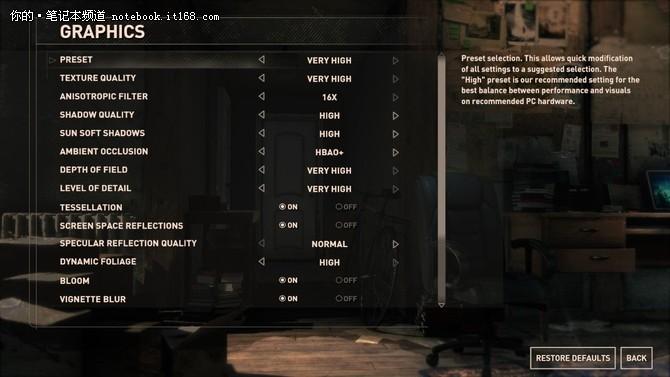 ROG枪神2游戏运行与评测总结