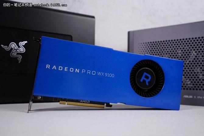 使用AMD Radeon Pro WX9100搭建移动工作站