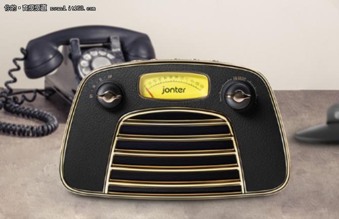 时尚与经典的结合?小小的音箱能听出的情怀?