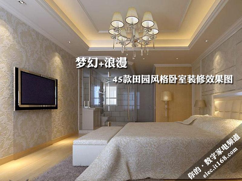 卧室装修效果图大全2011图片