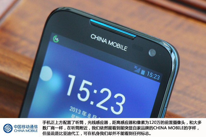 http://mobile.it168.com/tu/1519438_1.shtml#1