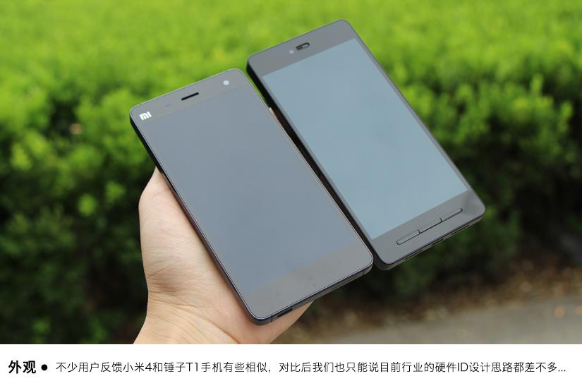 【it168】不锈钢边框+大号iphone? 小米4上手体验