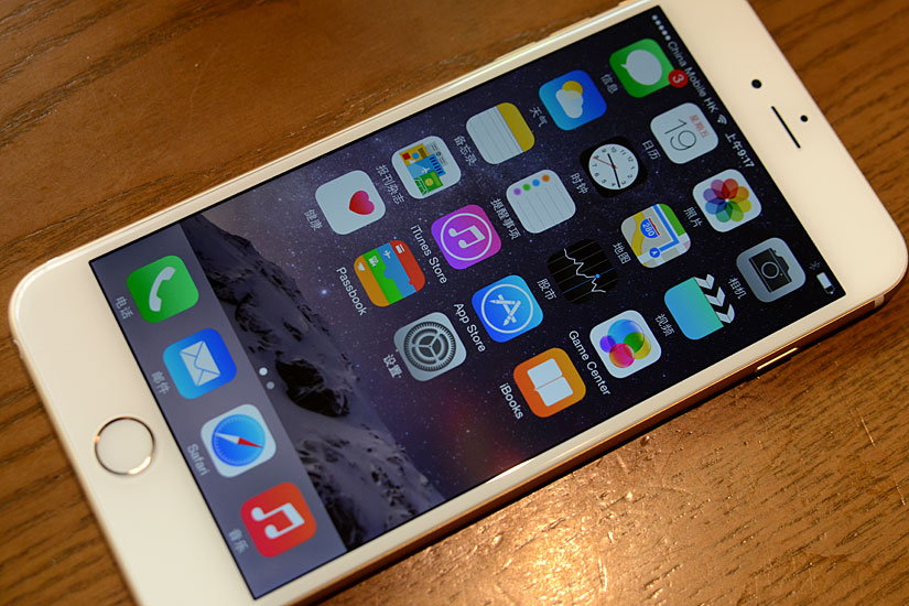 黄牛开价1万8 5.5英寸iPhone6 Plus开箱的照片 - 22