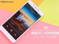 骁龙652+4G内存加持 vivo X6S Plus评测