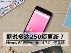 失望!Nexus 6P更新Android N上手体验