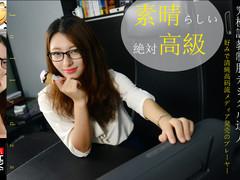 番号你搜MC-100吧 惠威媒体中心美图赏