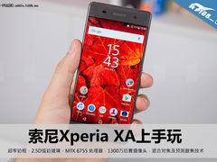 高颜值超窄边框 索尼Xperia XA上手玩