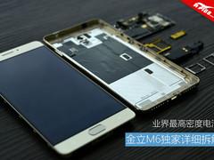 业界最高密度电池 金立M6独家详细拆解