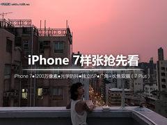双摄实力如何?iPhone 7高清样张来袭