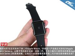 50米防水竟是这样 Apple Watch 2全拆解