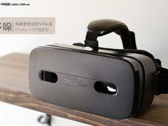 佩戴更舒适的VR头盔 Dlodlo H1开箱图赏