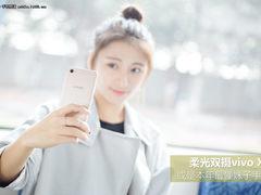 柔光双摄vivo X9 或是本年最懂妹子手机
