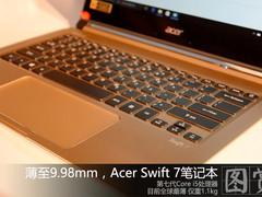 9.98mm极致轻薄 Acer Swift 7最美图赏