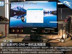一体之美 戴尔新XPS ONE一体机实用图赏