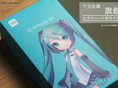千元金属旗舰 红米Note 4X初音绿开箱