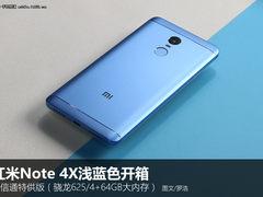骁龙625 红米Note4X迪信通特供版开箱