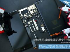这款手机的拆解 竟然要动用到变形金刚?