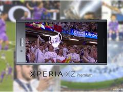 聚焦凝时瞬间 索尼Xperia欧冠独家记忆