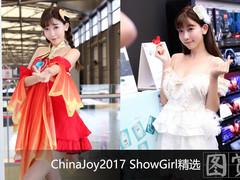 漂亮小姐姐都在这!CJ2017 ShowGirl精选