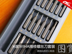 米家WIHA精修螺丝刀套装 德国品质匠心制造