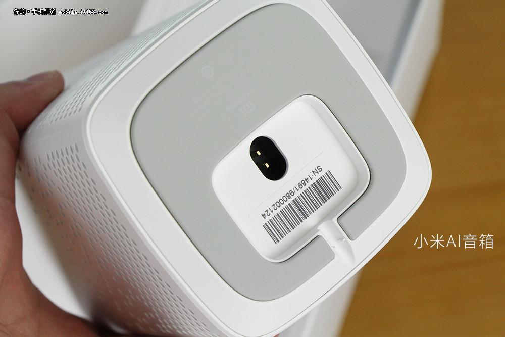 智能家居的控制中心 小米AI音箱开箱