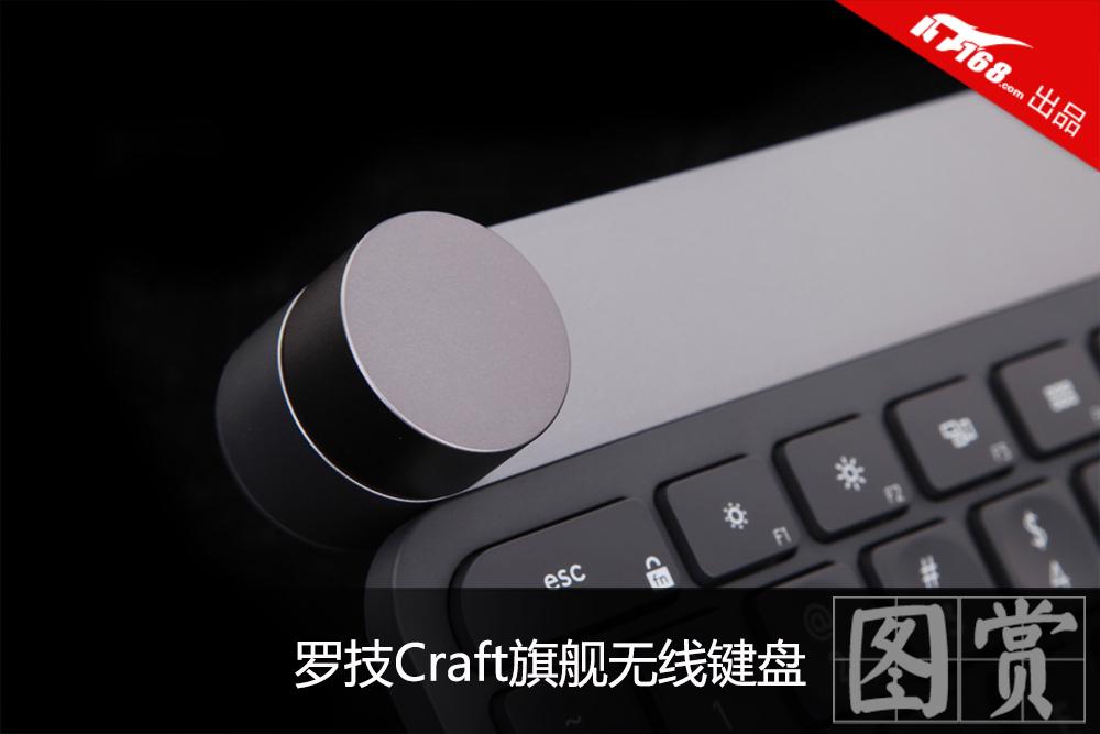 黑科技办公利器 罗技Craft无线键盘开箱