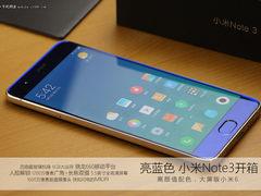 这一抹蓝色真漂亮 亮蓝色小米Note3开箱