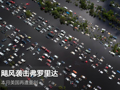 飓风再次光临美国 佛罗里达遭受重创