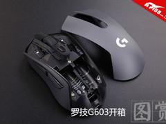 吃鸡好帮手 罗技G603无线游戏鼠标开箱