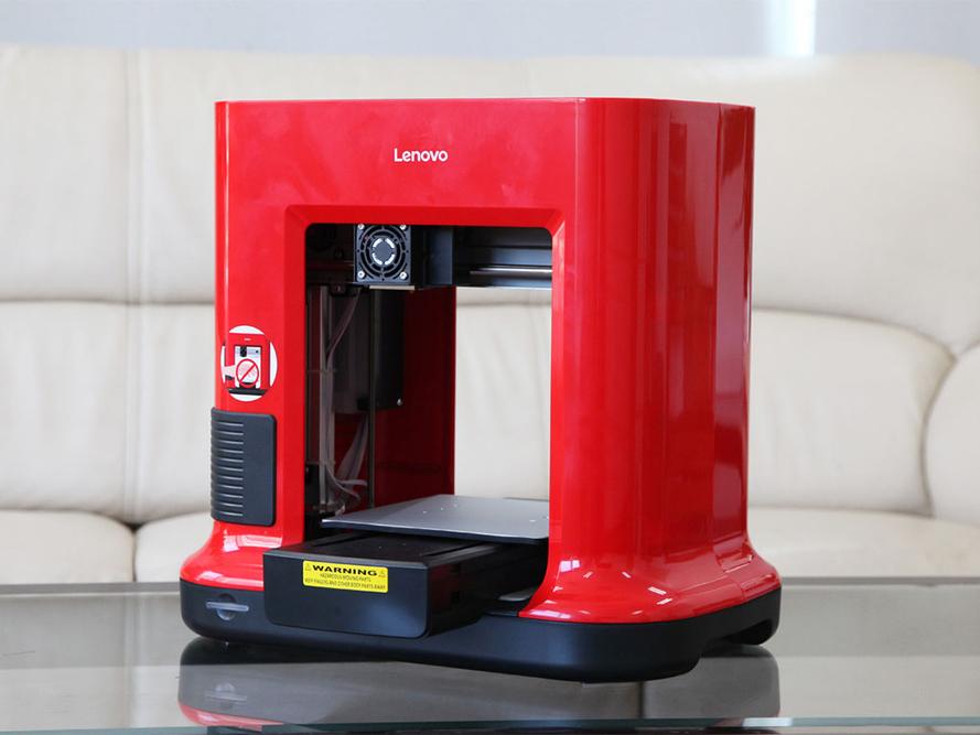 家用3D打印新作 联想L15W 3D打印机图赏