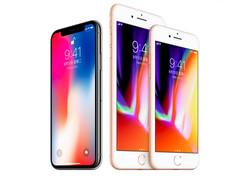 视觉冲击!苹果iPhone 8默认高清壁纸下载