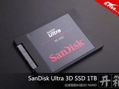 NAND堆叠之王 闪迪至尊高速3D SSD图赏