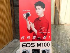 新品三连发 佳能EOS M100极速上手样张