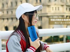 邓超点赞的全面屏手机 酷比F1美女街拍体验