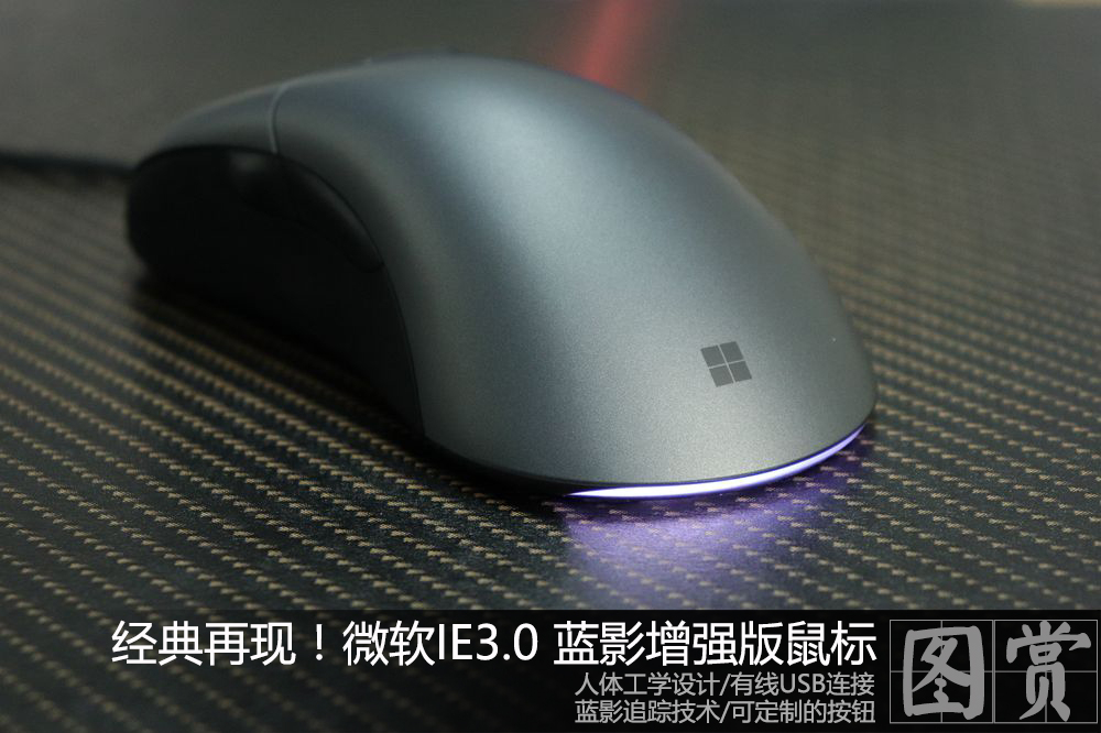 经典再现!微软 IE3.0 蓝影增强版鼠标图赏