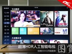 超薄HDR人工智能电视 创维55V1开箱图赏