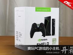 爽玩PC游戏的小主机 NVIDIA SHIELD开箱