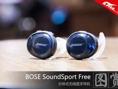 分体无线耳机BOSE SoundSport Free图赏